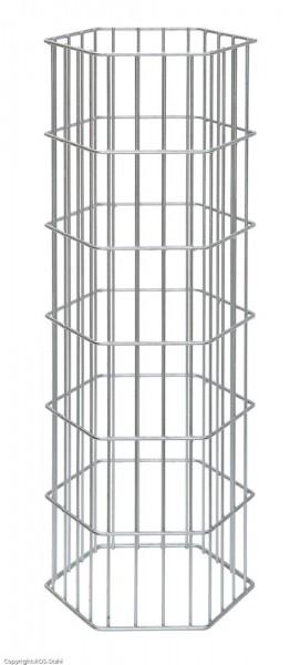 Gabionen-Säule ONDRA feuerverzinkt 1200