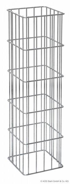 Gabionen-Säule RICA feuerverzinkt 1800x220x220 mm